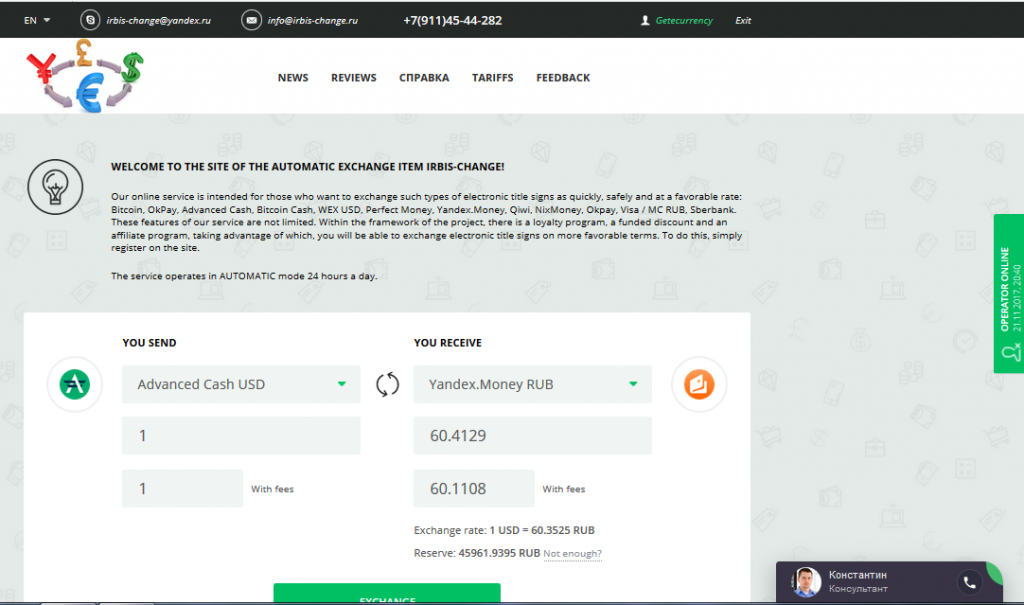 trade Archives - Getecurrency Net
