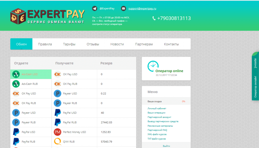 expertpay-review