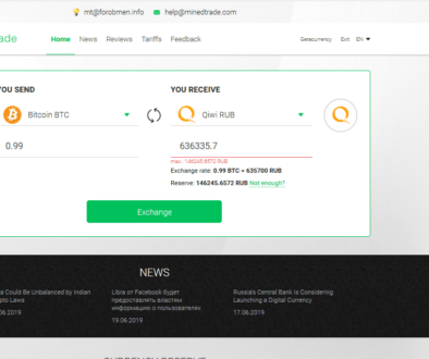 minedtrade review